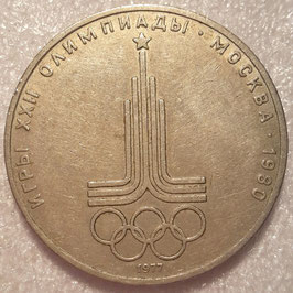 Soviet Union 1 Ruble 1977 - Summer Olympic Games Moscow 1980 Y#144 XF