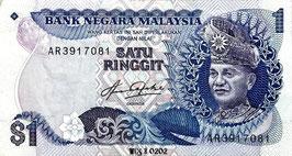 Malaysia 1 Ringgit 1981-1983 P.19A XF-