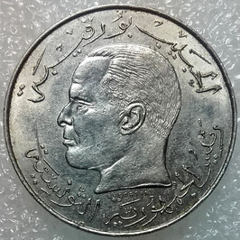 Tunisia ½ Dinar 1968 KM#291 VF