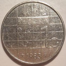 Netherlands 1 Gulden 1982-2001 KM#205