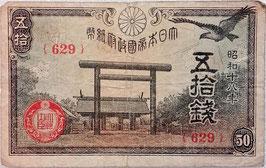 Japan 50 Sen 1943 P.59b VG