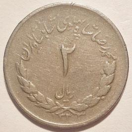 Iran 2 Rials 1952-1957 KM#1158