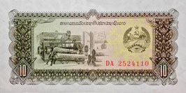 Laos 10 Kip 1979 Replacement Note P.27r UNC