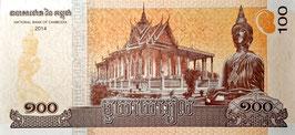Cambodia 100 Riels 2014 P.- UNC
