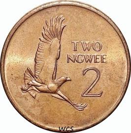 Zambia 2 Ngwee 1968-1978 KM#10