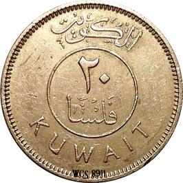 Kuwait 20 Fils 1382-1432 (1962-2011) KM#12
