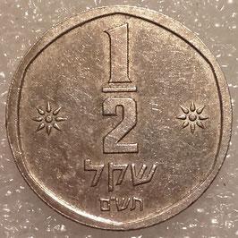 Israel ½ Sheqel 1980-1984 KM#109
