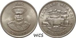 Tonga 10 Seniti 1975 F.A.O. KM#45 UNC