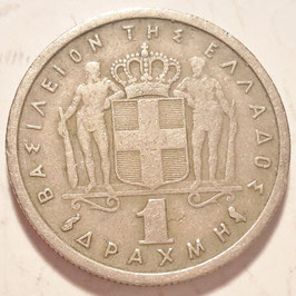 Greece 1 Drachma 1954-1965 KM#81