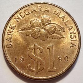 Malaysia 1 Ringgit 1989-1993 KM#54