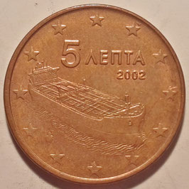 Greece 5 Cents 2002-Date KM#183