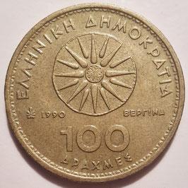 Greece 100 Drachmes 1990-2000 KM#159