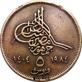 Egypt 5 Piastres 1984 Islamic Date left KM#555.2 VF