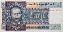Burma 5 Kyats 1973 P.57 VF