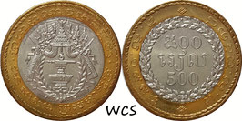Cambodia 500 Riels BE2538 (1994) KM#95 UNC