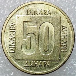 Yugoslavia 50 Dinara 1988-1989 KM#133