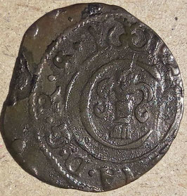 Swedish Livonia (Occupation of Livonia) 1 Solidus 1651 KM#2 G - Christina Queen of Sweden