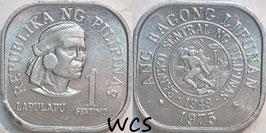 Philippines 1 Sentimo 1975-1978 KM#205