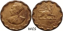 Ethiopia 25 Cents EE1936 (1944) crude edge KM#36 VF