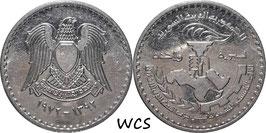 Syria 1 Pound 1972 (1392) KM#103 XF+ - 25th Anniversary of Al-Ba'ath Party