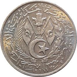 Algeria 1 Centime 1964 KM#94 VF
