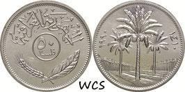Iraq 50 Fils 1969-1990 KM#128