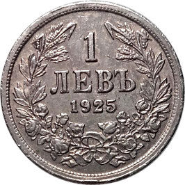 Bulgaria 1 Lev 1925 KM#58 VF (cleaned)