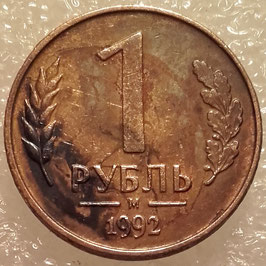 Russia 1 Ruble 1992 Y#311