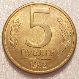 Russia 5 Rubles 1992 Y#312