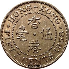 Hong Kong 50 Cents 1958-1970 KM#30.1