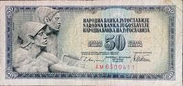 Yugoslavia 50 Dinara 12.08.1978 P.89a