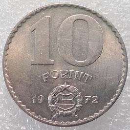 Hungary 10 Forint 1971-1982 KM#595