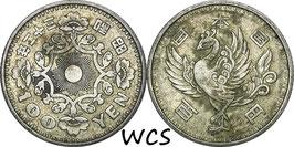 Japan 100 Yen 1957 (32) Y#77 VF-