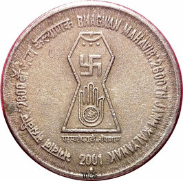 India 5 Rupees 2001 (Mumbai) - 2600th Anniversary of Birth of Bhagwan Mahavir Janma Kalyanak KM#304 VF