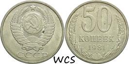 Soviet Union 50 Kopeks 1981 Y#133a.2 XF