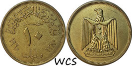 Egypt 10 Milliemes 1960 KM#395 XF-