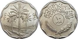 Iraq 10 Fils 1971-1981 KM#126a
