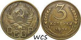 Soviet Union 3 Kopeks 1936 Y#100 VF-