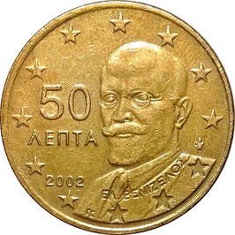Greece 50 Cents 2002-2006 KM#186