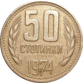 Bulgaria 50 Stotinki 1974-1990 KM#89