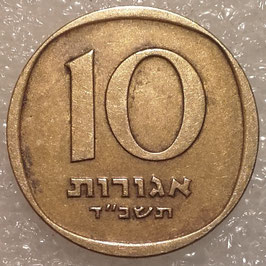 Israel 10 Agorot 1960-1977 KM#26