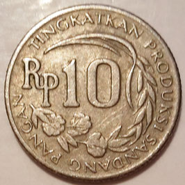 Indonesia 10 Rupiah 1971 F.A.O - Rise the production of clothes and food KM#33