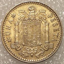 Spain 1 Peseta 1975 KM#806