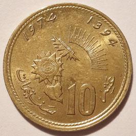 Morocco 10 Santimat 1974 (1394) - F.A.O. Y#60