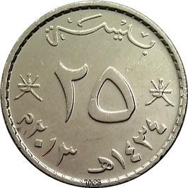 Oman 25 Baisa 2008-2013 KM#152a