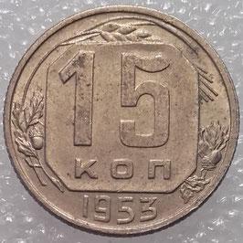 Soviet Union 15 Kopeks 1948-1956 Y#117