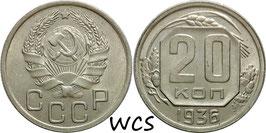 Soviet Union 20 Kopeks 1936 Y#104 XF
