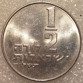 Israel ½ Lira 1963-1979 KM#36.1