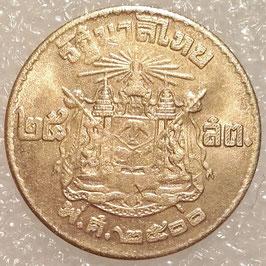 Thailand 25 Satang 1957 Y#80