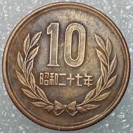 Japan 10 Yen 1951-1958 Y#73 VF